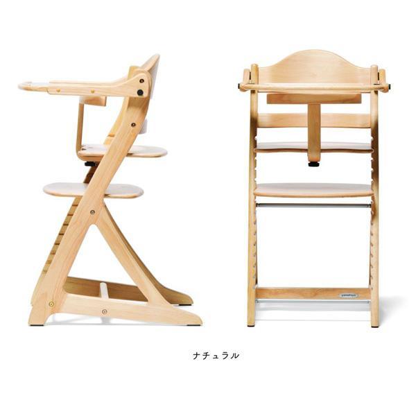 ベビーチェア ハイチェア ラック すくすくチェア スリムプラス テーブル付 大和屋 ベビーチェアー 木製 椅子 子供 ベビー キッズ 一部地域送料無料|716baby|03
