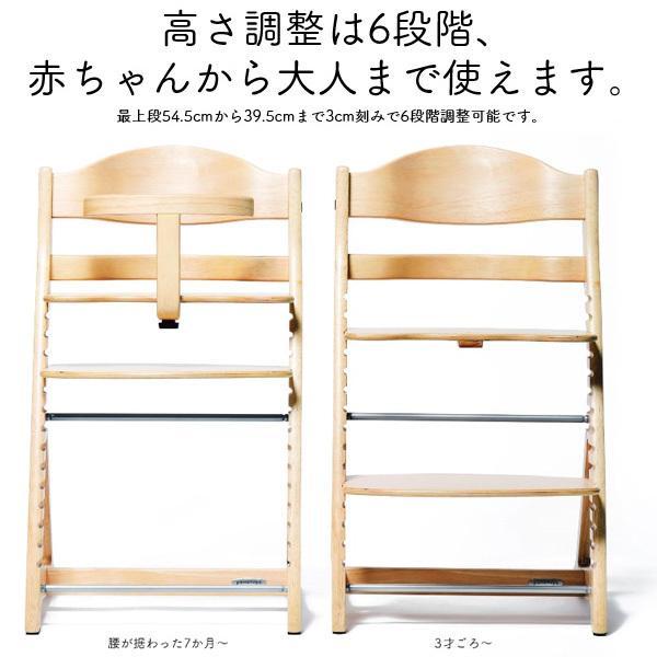 ベビーチェア ハイチェア ラック すくすくチェア スリムプラス テーブル付 大和屋 ベビーチェアー 木製 椅子 子供 ベビー キッズ 一部地域送料無料|716baby|06