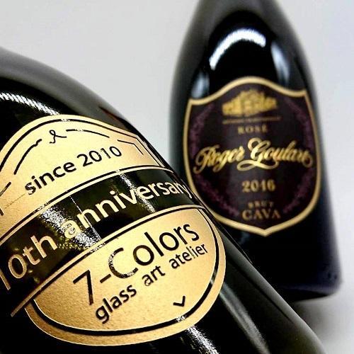 名入れ デザイン彫刻 特大 スパークリングワイン ロゼ マグナムボトル 1500ml ロヂャーグラート・カバ ロゼ・ブリュット 開業 開店 周年 お祝い 記念品 ギフト 7colors-glassart 02