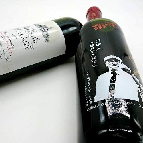 名入れ 写真彫刻 赤ワイン 父の日 敬老の日 誕生日 結婚 退職 お祝い 記念品|7colors-glassart|02