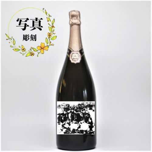 マグナムボトル 写真彫刻 1500ml スパークリングワイン ロヂャーグラート ロゼ ゴールド・ブリュット マグナム|7colors-glassart