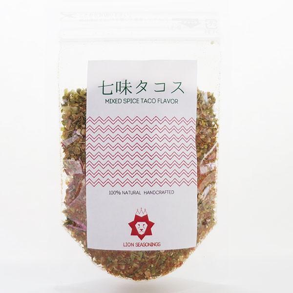 七味タコス LION SEASONINGS|7inchism-gourmet