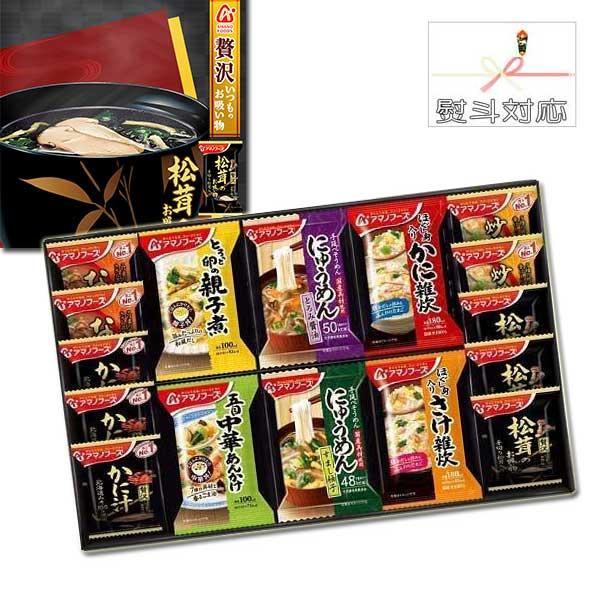 アマノフーズ バラエティギフト10種24食 M-500D(2021new)|7top
