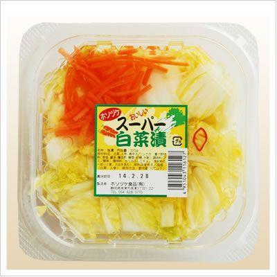 [白菜の浅漬け:ほんのりにんにくの香り・ごはんがすすんじゃう]スーパー白菜 320g 812hosoduke 02