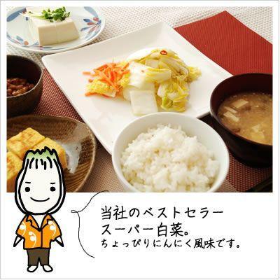 [白菜の浅漬け:ほんのりにんにくの香り・ごはんがすすんじゃう]スーパー白菜 320g 812hosoduke 03