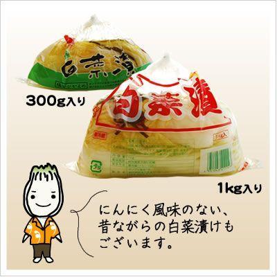 [白菜の浅漬け:ほんのりにんにくの香り・ごはんがすすんじゃう]スーパー白菜 320g 812hosoduke 05