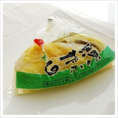[白菜の浅漬け:格安!シンプルな味付け]白菜漬け(袋) 300g 812hosoduke 03