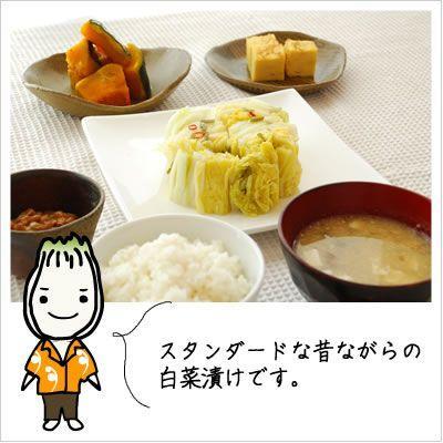 [白菜の浅漬け:格安!シンプルな味付け]白菜漬け(袋) 300g 812hosoduke 04