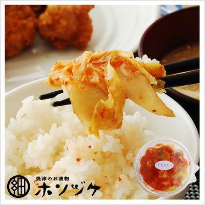 [白菜のキムチ:サラダ感覚!さっぱり味]和風キムチ 270g 812hosoduke