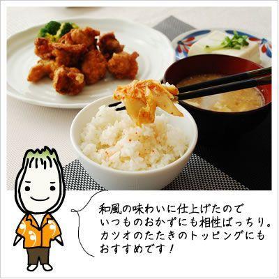 [白菜のキムチ:サラダ感覚!さっぱり味]和風キムチ 270g 812hosoduke 03