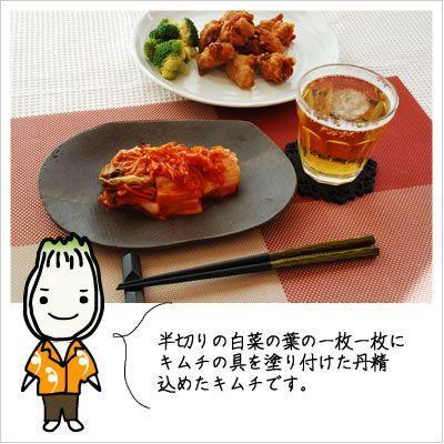 [白菜のキムチ:たっぷり大袋入り]上ソウル(袋) 1kg|812hosoduke|03