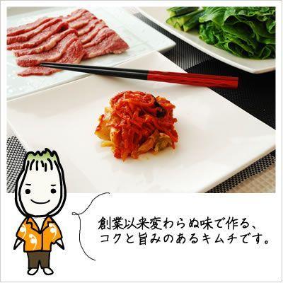 [白菜のキムチ:便利なタッパー入り]ソウルキムチカップ 1kg|812hosoduke|05