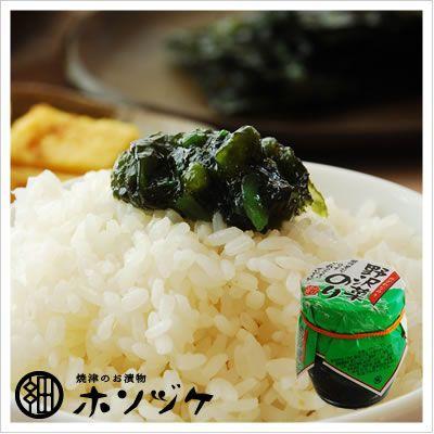 [海苔の佃煮]海苔の佃煮 野沢菜入り 1瓶160g|812hosoduke
