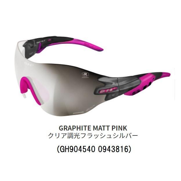SH+ RG5200 WX ピンク Label Reactive Color (エスエイチプラス アールジー5200WXピンクラベル リアクティブカラー ) サングラス 2019