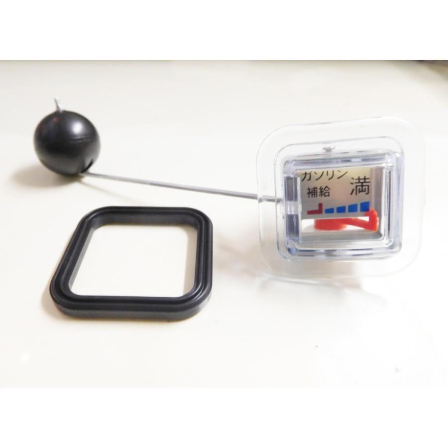 国内正規品 HA02 スーパーカブ90 激安価格と即納で通信販売 純正フューエルゲージ 燃料計
