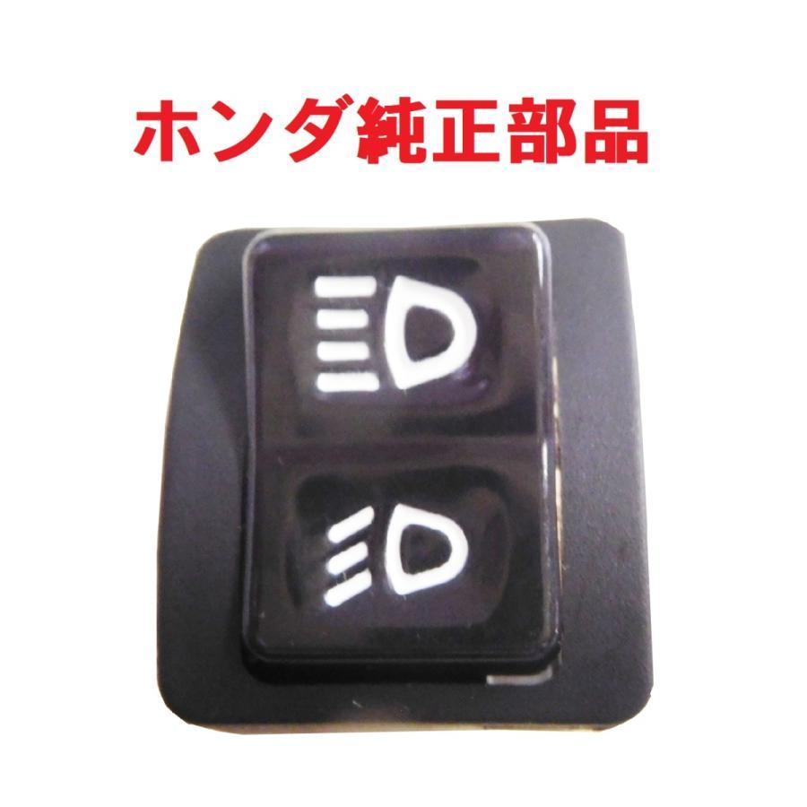 TA02 TA03 賜物 2スト 4スト 迅速な対応で商品をお届け致します ジャイロキャノピー ボタン 純正ライトスイッチ ハイロースイッチ