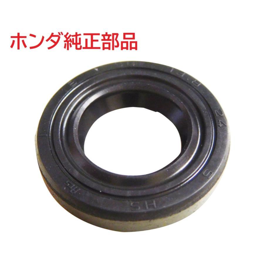 スーパーセール HA02 スーパーカブ90 純正キックペダルシール パッキン ゴム オイル漏れ 有名な