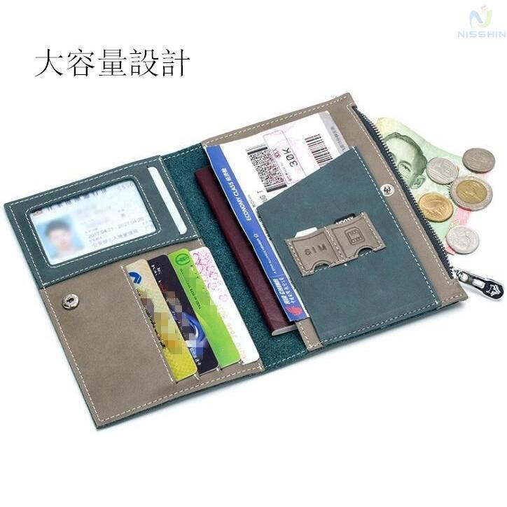 パスポートケース メンズ レディース パスポートカバー 本革 牛革 大容量 カード入れ 小銭入れ チケット入れ 海外旅行 安心|8787-store|02
