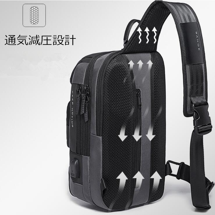 ボディバッグ 大容量 ショルダーバック USB シンプル メンズ 鞄 かばん ボディーバッグ ワン ショルダーバッグ 通勤 旅行 社会人 学生 高校生|8787-store|04