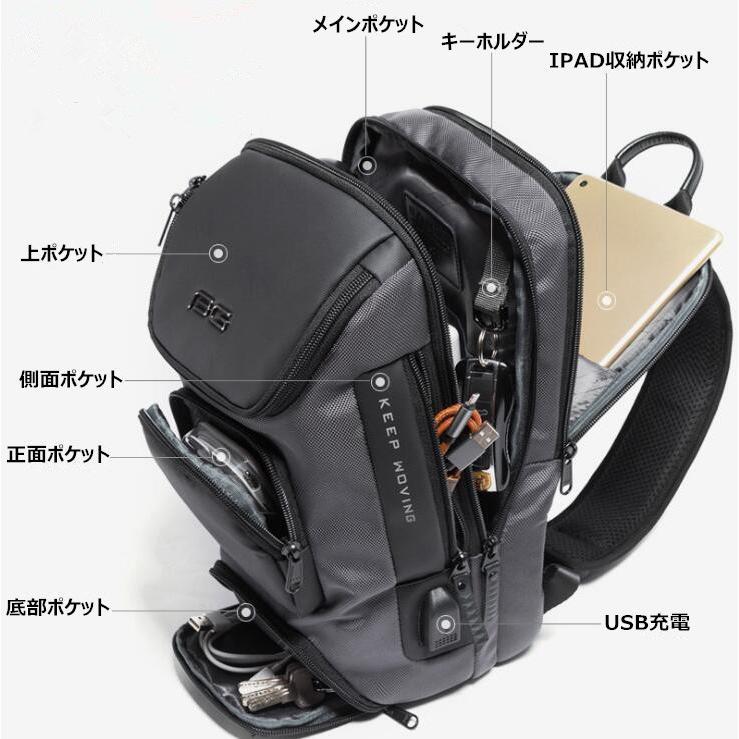 ボディバッグ 大容量 ショルダーバック USB シンプル メンズ 鞄 かばん ボディーバッグ ワン ショルダーバッグ 通勤 旅行 社会人 学生 高校生|8787-store|05