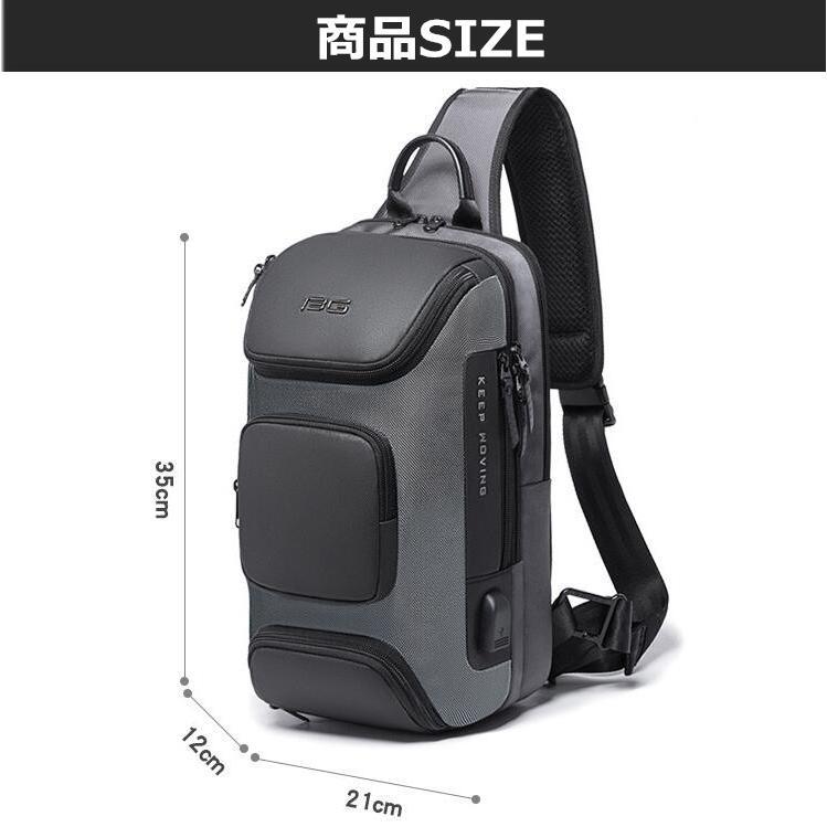 ボディバッグ 大容量 ショルダーバック USB シンプル メンズ 鞄 かばん ボディーバッグ ワン ショルダーバッグ 通勤 旅行 社会人 学生 高校生|8787-store|07
