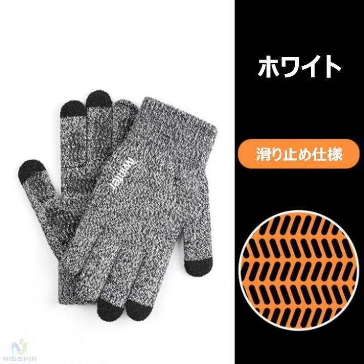 手袋 メンズ レディース 手ぶくろ てぶくろ 編み手袋 冬 防寒 防風 保温 タッチパネル対応 通勤 通学 旅行 バイク サイクリング 男性 送料無料|8787-store|02