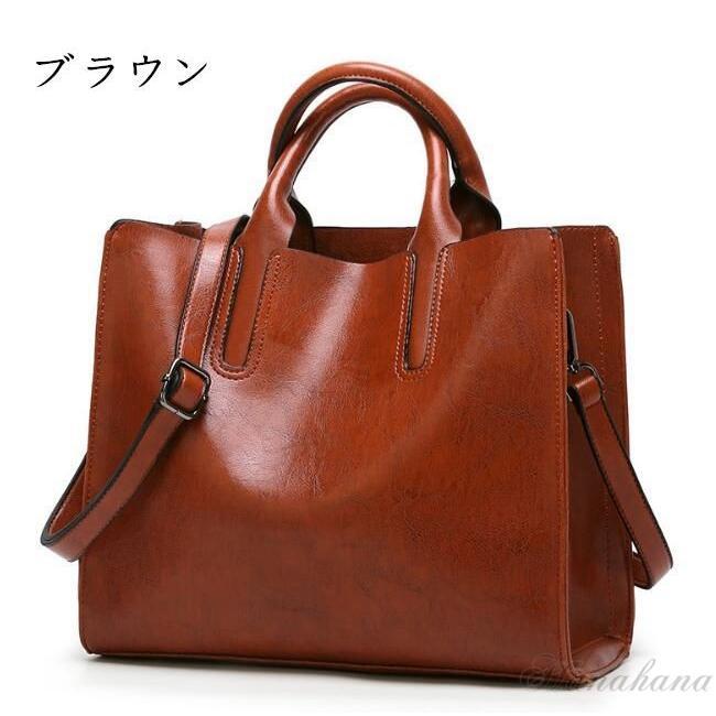 セール トートバッグ レディース ショルダーバッグ 2way ハンドバッグ 鞄 かばん 肩掛け 斜め掛け  大人 可愛い おしゃれ ハンドバッグ シンプル|8787-store|17