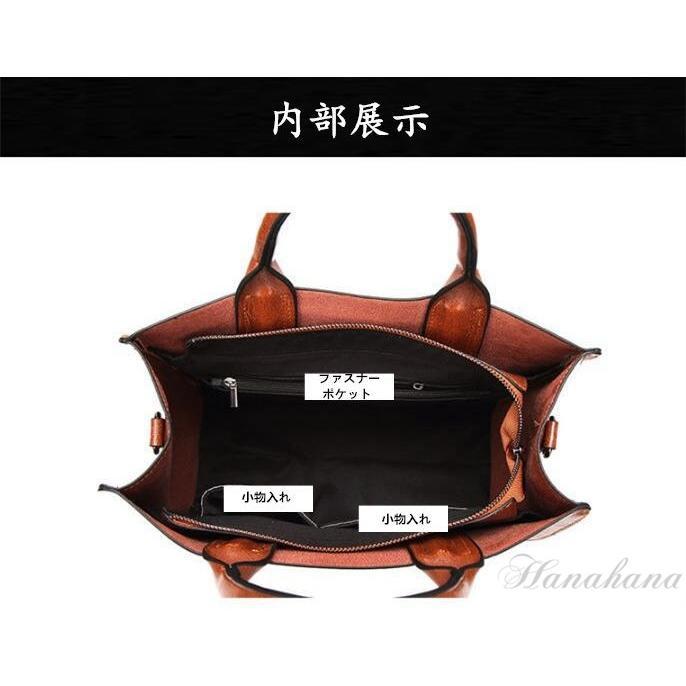 セール トートバッグ レディース ショルダーバッグ 2way ハンドバッグ 鞄 かばん 肩掛け 斜め掛け  大人 可愛い おしゃれ ハンドバッグ シンプル|8787-store|15