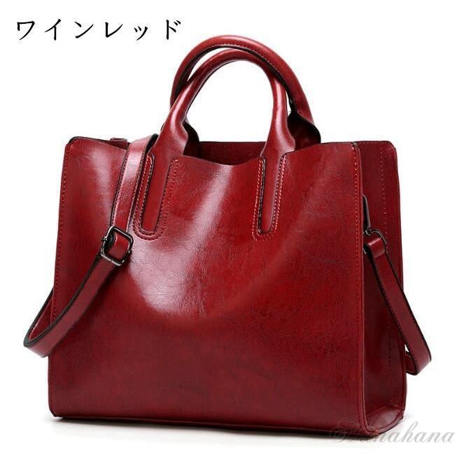 セール トートバッグ レディース ショルダーバッグ 2way ハンドバッグ 鞄 かばん 肩掛け 斜め掛け  大人 可愛い おしゃれ ハンドバッグ シンプル|8787-store|18