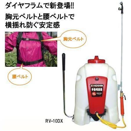 ロ【東京aH-604C定#1132ヨシ】背負い式手動噴霧器15リッター 工進 RW-15DX