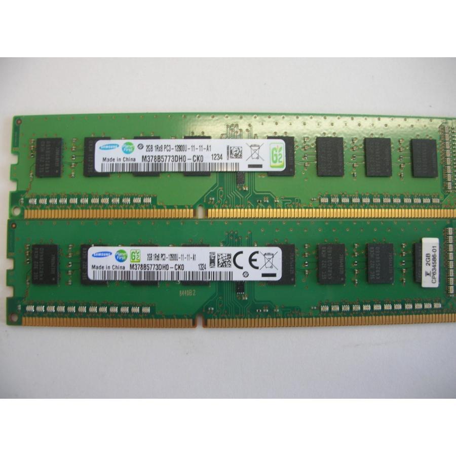 激安セール中 大幅にプライスダウン PC3-12800 DDR3-1600 賜物 メーカー色々片面タイプ 合計4GB デスクトップ用メモリ 2GB×2枚
