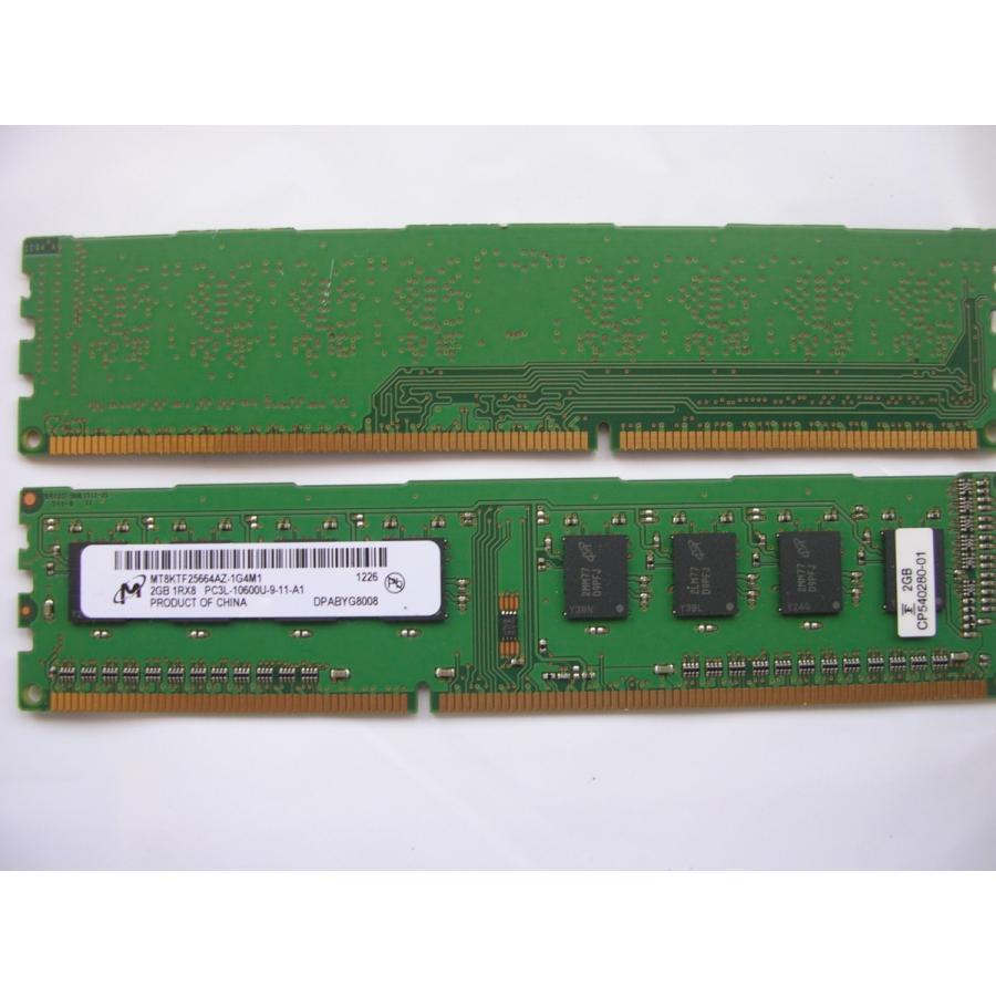 お買い得 今ダケ送料無料 PC3-10600 DDR3-1333 モデル着用&注目アイテム 2GB×2枚 メーカー色々片面タイプ デスクトップ用メモリー