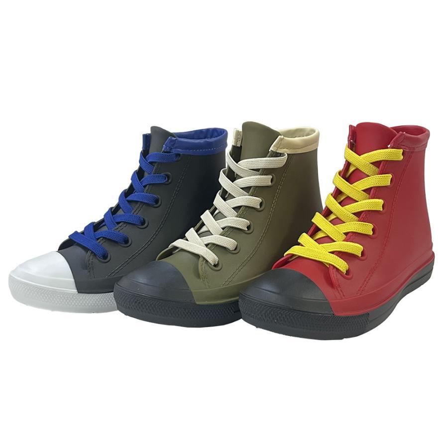 キッズ レインブーツ RM-031 スニーカー 子供 ジュニア 18cm〜22cm 豊富な品 長靴 おしゃれ カーキ 希少 ピンク 男の子 女の子 ショート ブラック