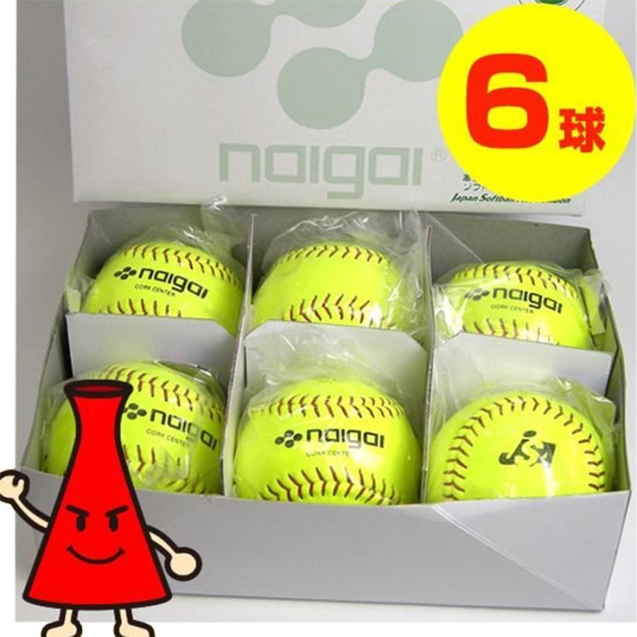 ソフトボール用品 革ソフトボール 特価キャンペーン 3号球 イエロー 1箱 格安 価格でご提供いたします 6球 検定球 ナイガイ