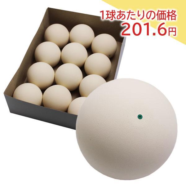 ハイクオリティ軟式テニスボール練習球 12個 本物◆ 往復送料無料 1ダース ソフトテニスボール