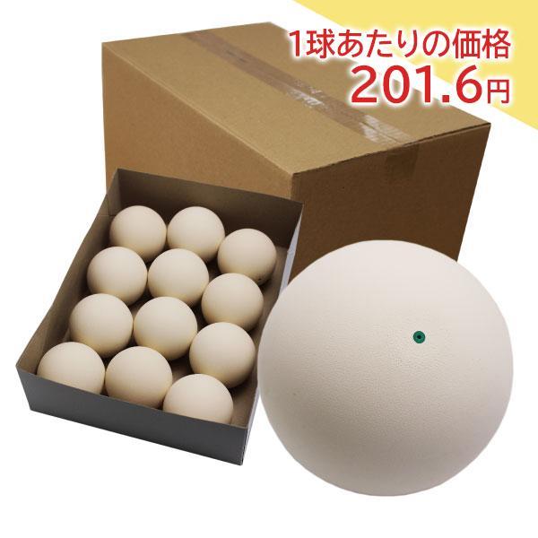 メーカー直売 ◇限定Special Price ハイクオリティ軟式テニスボール練習球 72個 ソフトテニスボール 6ダース