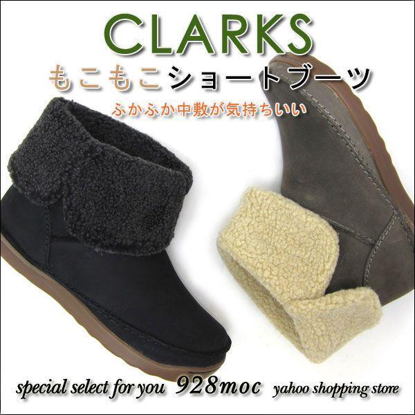 好きに CLARKS(クラークス)/レディース/ブーツ/ショート/ぺたんこ/ムートンブーツ/ボア/秋/332F, 菓匠庵はちまん京都プレミアム:f4d04993 --- fresh-beauty.com.au