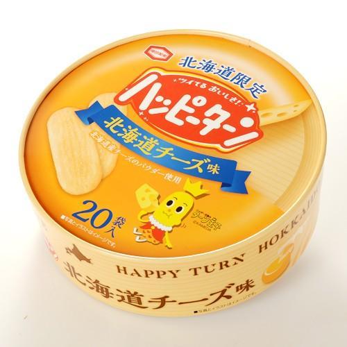 【北海道限定】 亀田製菓 ハッピーターン 北海道チーズ味 20袋入|946kitchen