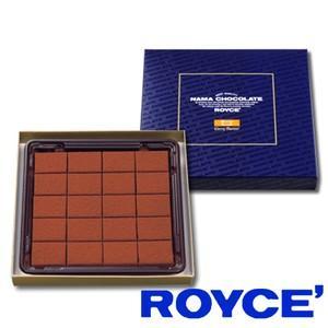 ロイズ ROYCE 生チョコレート オーレ【冷】贈り物 946kitchen 02