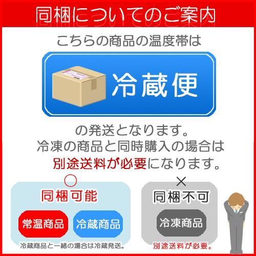 ロイズ ROYCE 生チョコレート オーレ【冷】贈り物 946kitchen 04