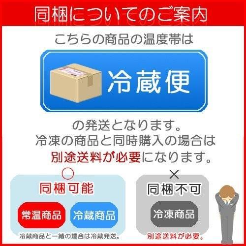 ロイズ ROYCE ポテトチップチョコレート オリジナル【冷】 お中元 チョコポテト  父の日|946kitchen|03