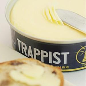 トラピストバター 気質アップ 200g 冷 函館名産 無料