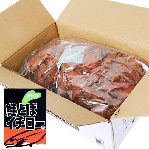 安心の定価販売 返品不可 送料無料 業務用 2kg 鮭とばイチロー