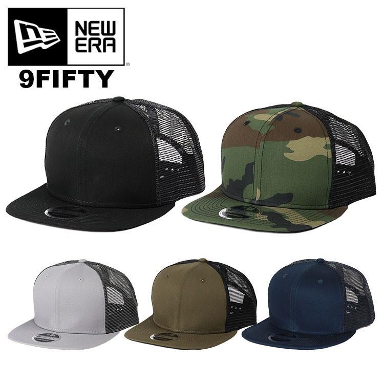 ニューエラ キャップ メッシュキャップ 無地 お気に入り メンズ 9FIFTY FIT メーカー公式ショップ New ORIGINAL 帽子 Era