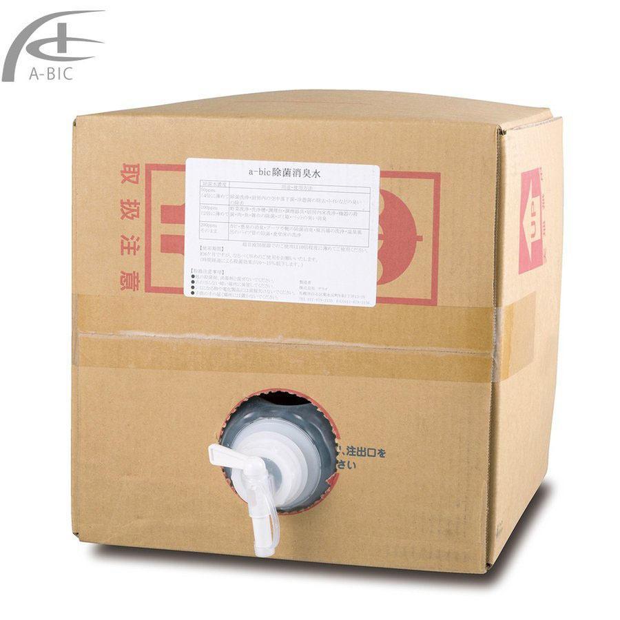 a-bic除菌消臭水 次亜塩素酸水 20リットル 200ppm  送料無料(宅配便:代引き不可)|a-bic|02