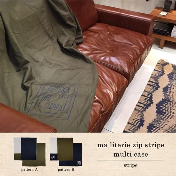 マ リトゥリ ストライプ ストライプ マルチカバー ma literie stripe multi cover ソファやこたつカバーに使いたいマルチカバー