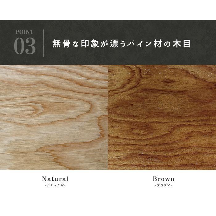 木製 ボックス  『プロック DIY クラフト ボックス シェルフ 750』diy 収納 箱 おしゃれ DIY 組み立て ボックスシェルフ|a-depeche|14