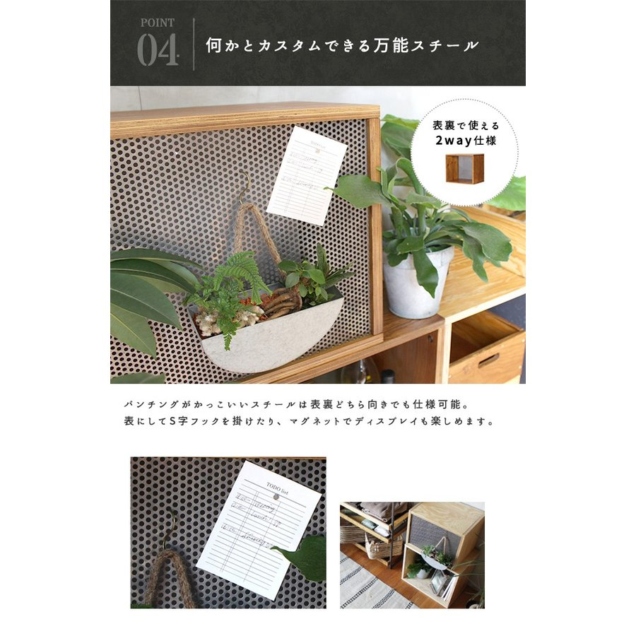 木製 ボックス  『プロック DIY クラフト ボックス シェルフ 750』diy 収納 箱 おしゃれ DIY 組み立て ボックスシェルフ|a-depeche|15