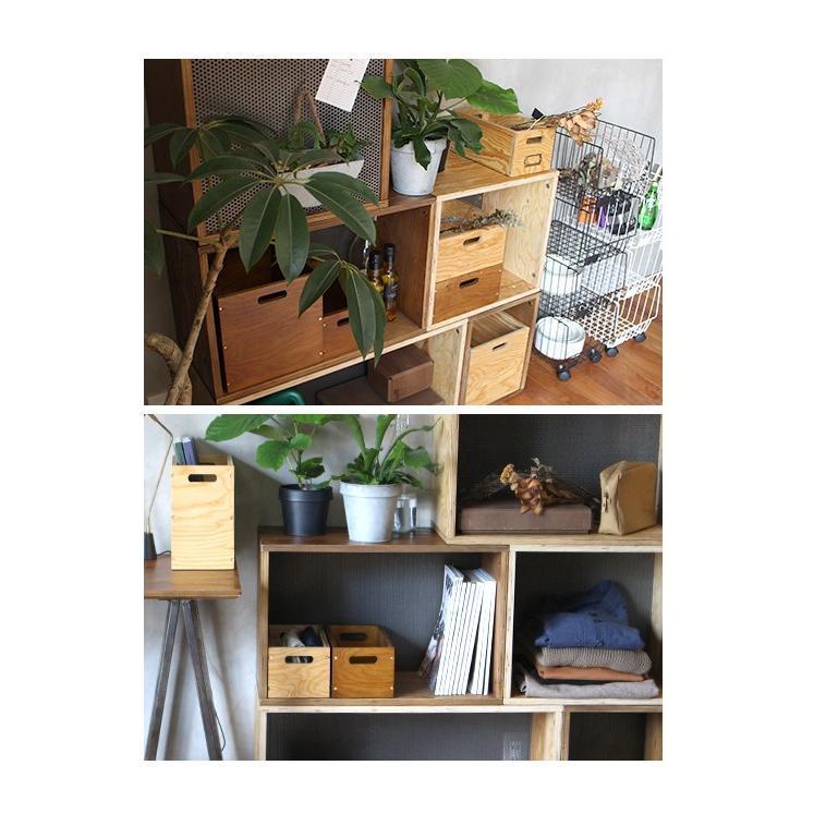 木製 ボックス  『プロック DIY クラフト ボックス シェルフ 750』diy 収納 箱 おしゃれ DIY 組み立て ボックスシェルフ|a-depeche|16