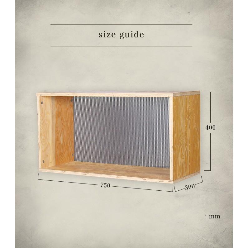 木製 ボックス  『プロック DIY クラフト ボックス シェルフ 750』diy 収納 箱 おしゃれ DIY 組み立て ボックスシェルフ|a-depeche|04